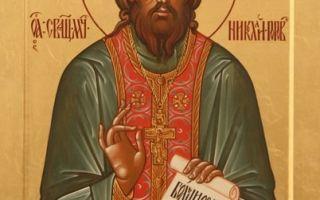 Священномученик петр попов, священник