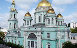 Кафедральный собор богоявления в елохове, россия, город москва