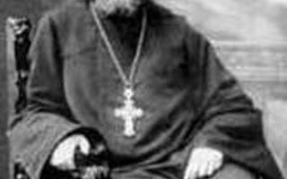 Священномученик философ орнатский и его сыновья борис и николай