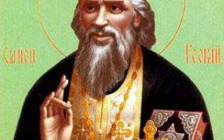 Священноисповедник георгий коссов (егор чекряковский)