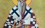 Апостол тит критский