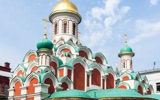 Собор казанской иконы божией матери на красной площади, россия, город москва, красная площадь