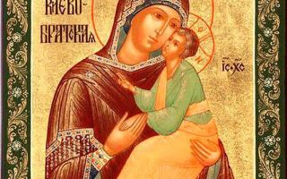 Икона божией матери киево-братская, украина, город киев, киевский покровский монастырь