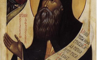 В печали по богу. молитвенный плач преподобного силуана афонского – против искушений, нечистой силы и душевных болезней
