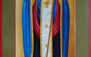 Святитель константин киевский, митрополит