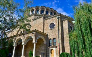 Собор святой недели, болгария, город софия, площадь святой недели