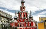 Церковь иконы божией матери «знамение», россия, город москва