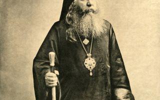 Священномученик василий (богоявленский), архиепископ
