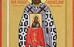 Святитель никита исповедник, архиепископ аполлониадский