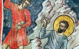Мученики петр, дионисий, андрей, павел, христина