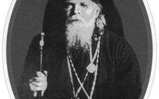 Священномученик леонид (антощенко), епископ марийский