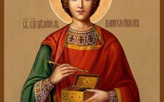 Великомученик целитель пантелеимон