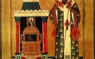 Святитель афанасий сидящий, цареградский