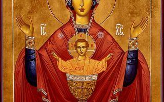 Акафист пресвятой богородице пред иконой «неупиваемая чаша»
