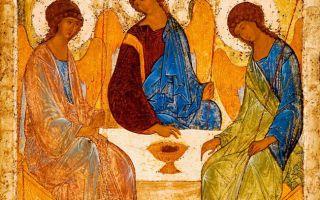 Троица ветхозаветная (икона андрея рублева), россия, город москва, государственная третьяковская галерея