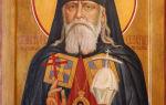 Священномученик митрополит серафим чичагов
