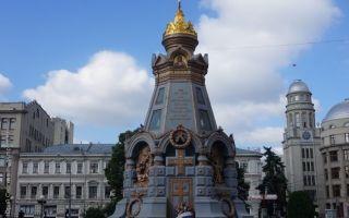 Памятник героям плевны, россия, город москва, площадь ильинские ворота