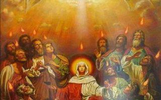 Призывание помощи духа святаго на всякое дело доброе