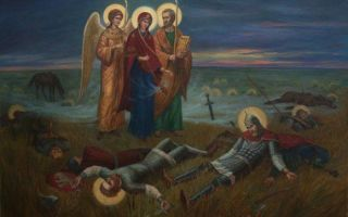 Моление о упокоении православных воинов, за веру и отечество на брани убиенных
