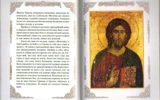 Акафист иисусу христу грядущему