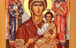 Икона божией матери цилканская