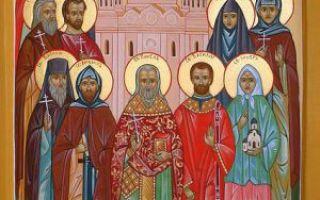 Священномученик павел ягодинский, священник
