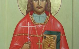 Священномученик алексий протопопов, священник
