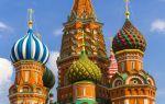 Собор покрова богородицы на рву (храм василия блаженного), россия, город москва, красная площадь