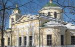 Храм сошествия святого духа (москва), россия, город москва