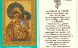 Молитвы пресвятой богородице разные – каноны и молитвы богородице