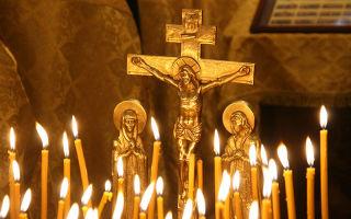 Школа веры: смерть и погребение христианина
