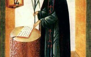 Преподобный афанасий брестский