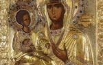 Икона божией матери «троеручица», греция, афон, монастырь хиландар