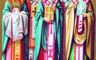 Исповедник григорий александрийский