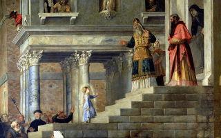 Введение во храм пресвятой богородицы, двунадесятый