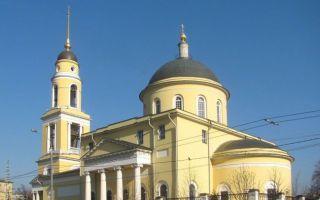 Храм вознесения господня у никитских ворот, россия, город москва