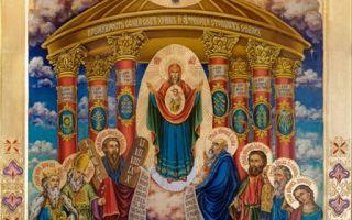 Икона божией матери «софия — премудрость божия» (киевская)