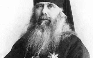 Священномученик митрополит кирилл (смирнов)