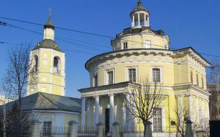Церковь филиппа, митрополита московского, в мещанской слободе, россия, город москва