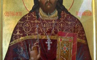Священномученик петр павловский (кузнецов), священник