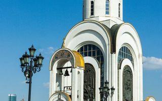 Храм георгия победоносца на поклонной горе, россия, город москва