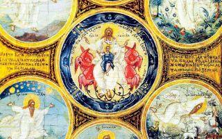 Школа веры: сотворение мира