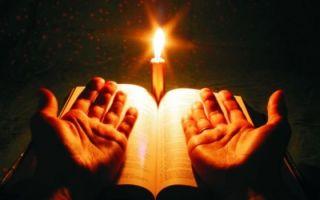 Вечерние молитвы на сон грядущим. полное вечернее молитвенное правило