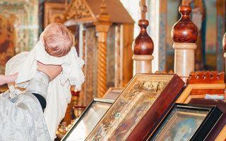 Крестить ребенка, чтобы не болел