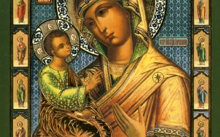 Икона божией матери иерусалимская (корсунская)