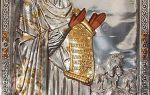 Икона божией матери боголюбская, россия, город владимир, владимиро-суздальский музей-заповедник