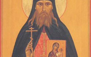 Преподобномученик анатолий (смирнов), иеромонах