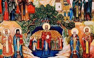 Собор святых земли эстонской, малый/средний