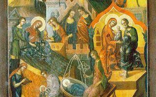 Икона «рождество пресвятой богородицы» лукиановская