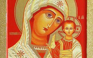 Икона божией матери казанская богородско-уфимская